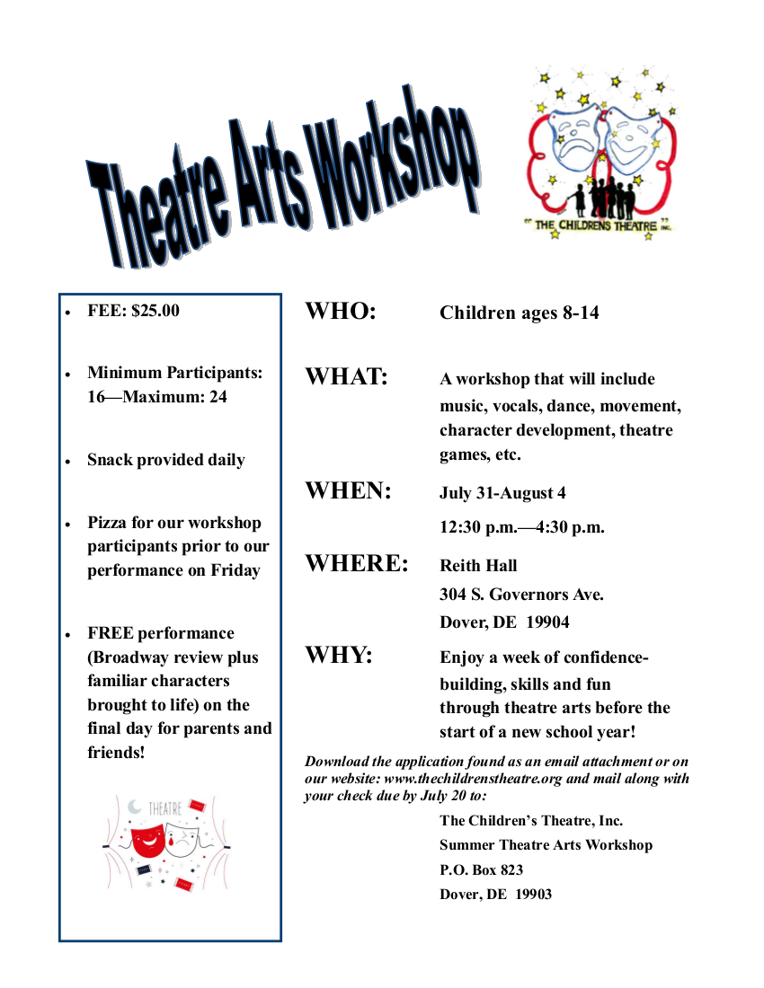 2017 Summer Theatre Arts Workshop